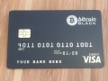 bitcoin metal black card template #1