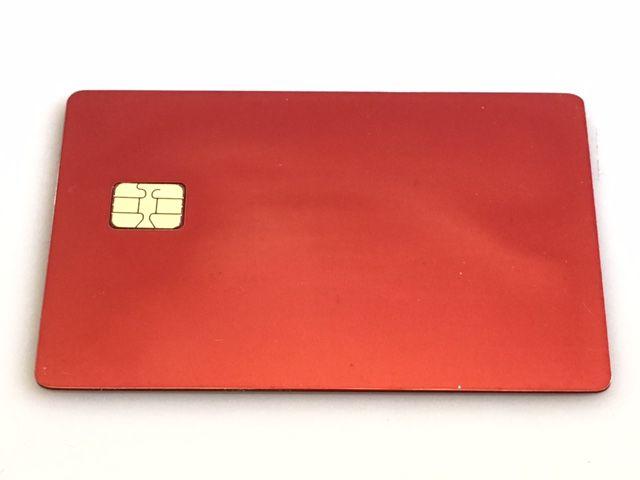 Sample Metal Card